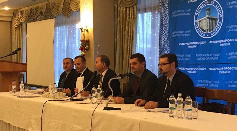Голова Держпраці взяв участь в обговоренні пріоритетних напрямів роботи профспілок у 2018 році