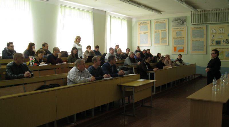 """Управлінням Держпраці проведений семінар на тему: """"Технологічні транспортні засоби: правові підстави та порядок їх реєстрації"""""""