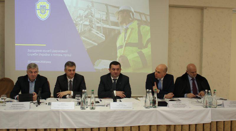 Колегія Держпраці: особливу увагу приділено питанням стану охорони праці у будівельній галузі