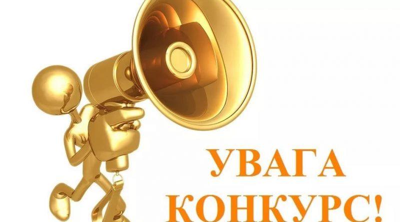 http://petc.poltava.ua/wp-content/uploads/2018/04/i-800x445.jpg