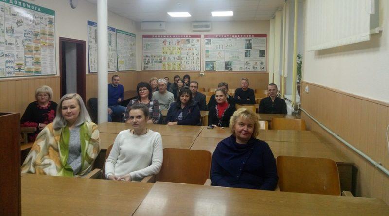 Семінар на тему : Гарантії захисту викривачів за законодавством України