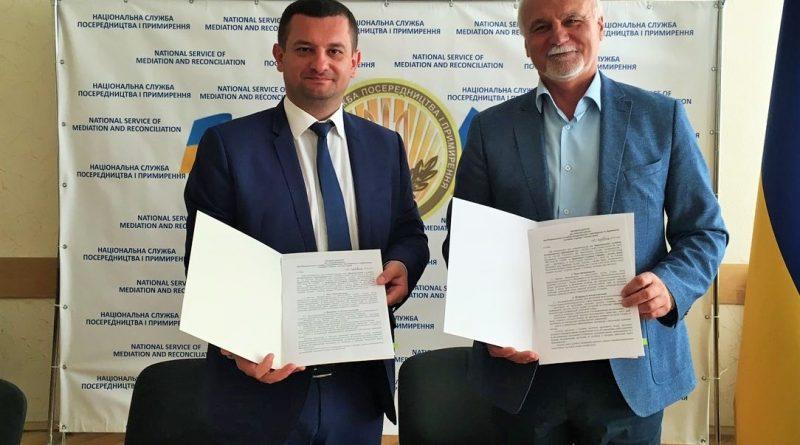 Підписано Меморандум про співробітництво між Державною службою України з питань праці та Національною службою посередництва і примирення